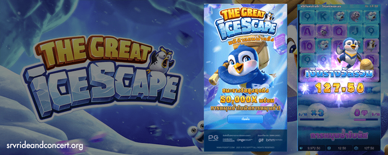 The Great Icescape สล็อต pg